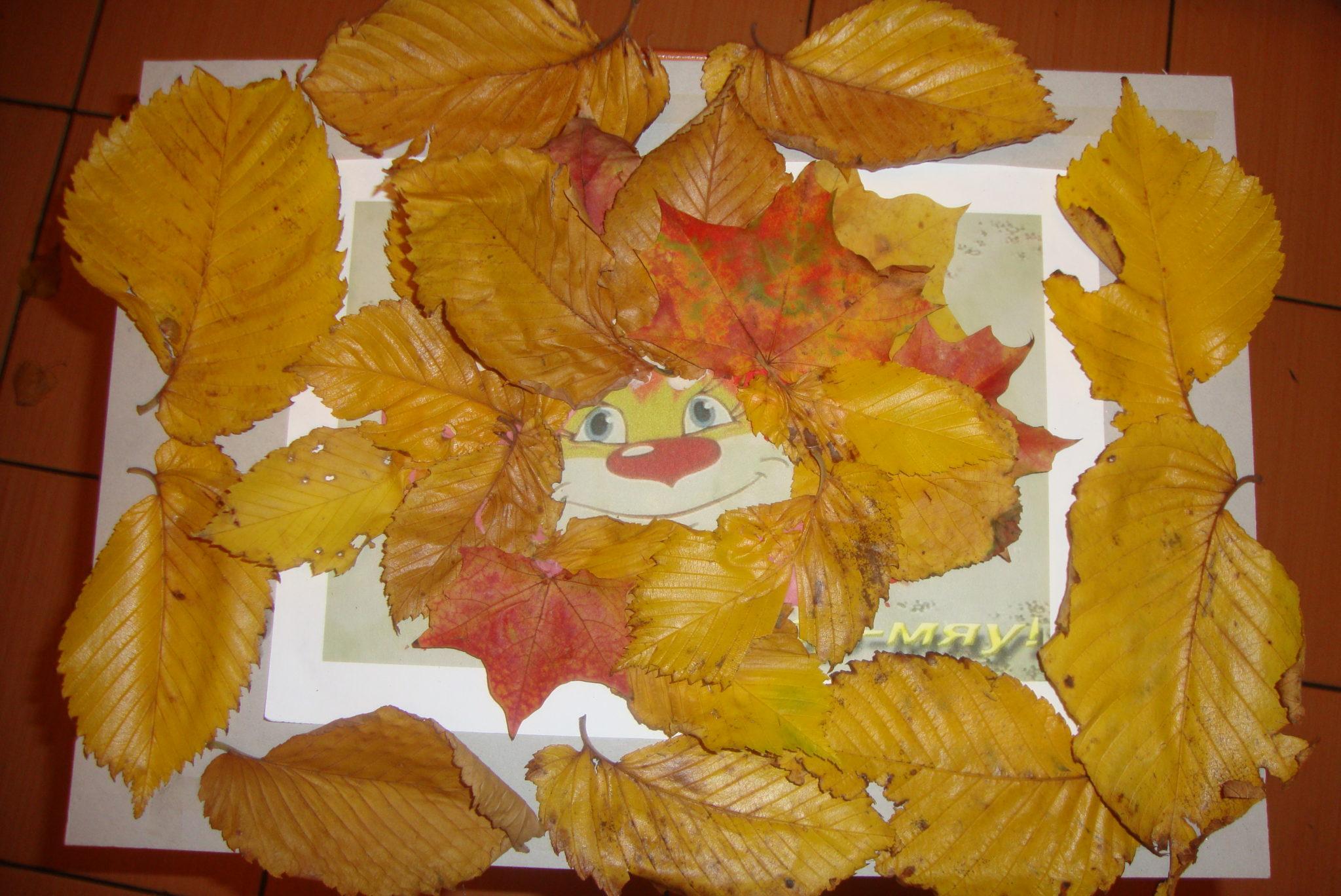 Осенняя поделка фото 3 класс