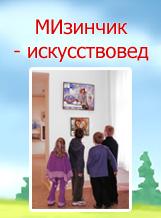 Презентации по искусству для детей